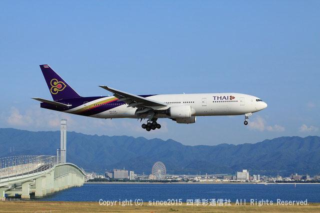 タイ国際航空B777