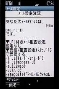 IMG_1771